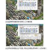供应浙江海宁市社区网格化管理系统 三维社区网格管理 网格化管理系统开发 网格管理软件