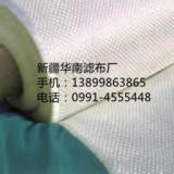 供应新疆聚酯玻纤布/防裂布/抗裂布,新疆聚酯玻纤布/防裂布/抗裂布厂