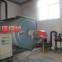 供应太原燃油锅炉,太原燃油锅炉价格,太原燃油锅炉厂家