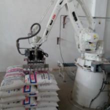 青岛减水剂厂家直销生产厂家|供货商|批发商|厂家供应|厂家价格|厂家报价|图片|报价目录|供应商|哪家好|多少钱图片