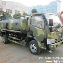 供应4吨洒水车小型洒水车5吨洒水车洒水车厂家洒水车配件批发
