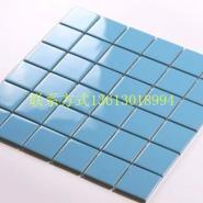 三亚蓝色陶瓷马赛克泳池防滑瓷砖图片