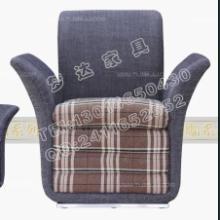 供应周口网咖沙发