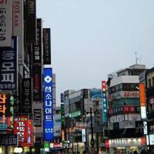 供应出口韩国的流程,进出口贸易外包服务,外贸外包公司,对外贸易外包