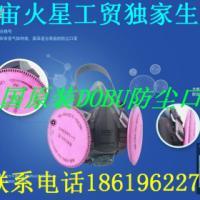 供应2015年广州口罩供应商,防尘、防毒口罩价格