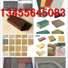 供应毛面通体砖生产厂家