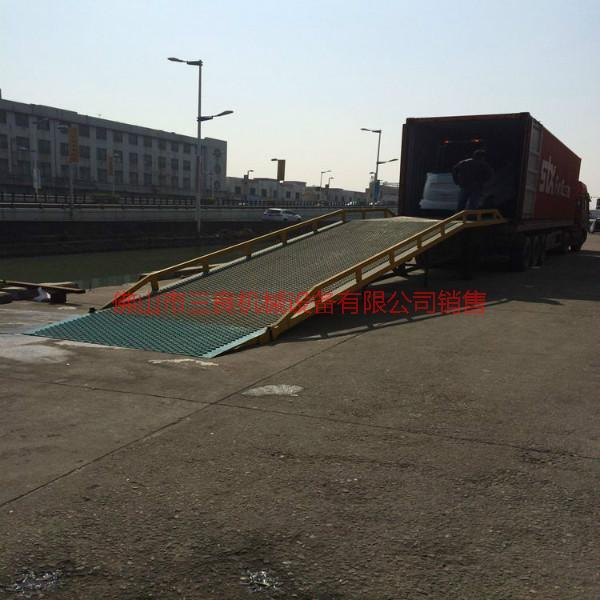 供应大沥移动式登车桥,大沥移动式登车桥厂家,大沥移动式登车桥批发
