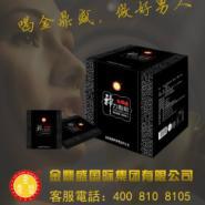 供应男性咖啡,金鼎盛男士咖啡价格,北京保健男士咖啡批发