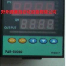 供应T908A-301-100泛达温控器
