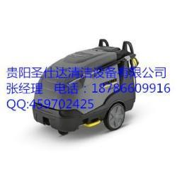 供應HDS2000SUPER德國凱馳高壓清洗機