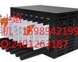 供应WAVECOM刷钻设备GSM16路/8路调制解调器改串号设备