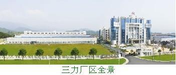 湖南省浏阳市医用仪具厂