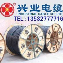 供应交联阻燃钢带铠装预分支电缆,广西铠装分支电缆,广西电缆厂家