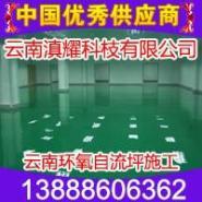 云南专业环氧地坪图片