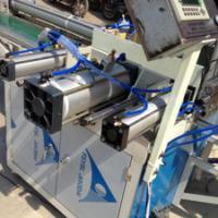 供应卷筒卫生纸包装机价格,深圳卷筒卫生纸包装机供货商