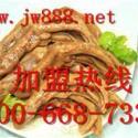 长泰县绝味鸭脖培训图片