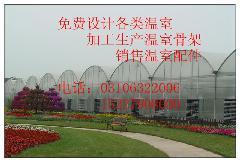 供应银川薄膜温室_温室价格_温室厂家_温室改造 银川薄膜温室骨架及配套设施