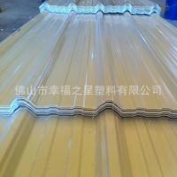 PVC塑料瓦梯形瓦