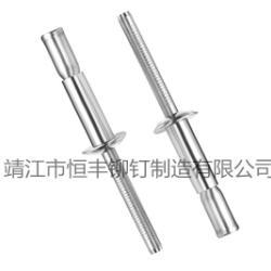 單鼓型抽芯鉚釘/鼓型抽芯鉚釘供應單鼓型抽芯鉚釘/鼓型抽芯鉚釘