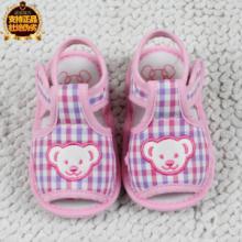 供应婴童鞋子康美儿3029宝宝凉鞋福建泉州母婴用品(艺儿母婴)福建母婴批发