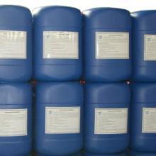 供应水处理化学品原材料阻垢剂山东报价