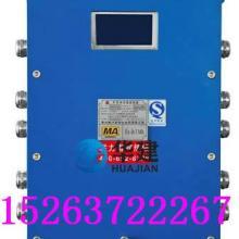 供应包头KXH18(A)矿用本安型控制器产品保质保量批发