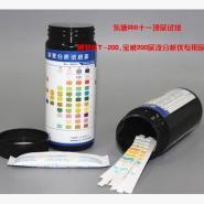 尿试纸烟台宝威BW-200尿试纸图片