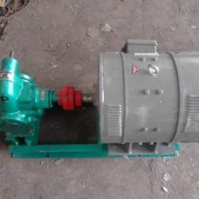 供应直流齿轮油泵上海CHY45齿轮泵,直流齿轮泵,交流齿轮泵,汽轮机泵批发