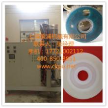 供应弹性体摩擦片设备,生产PU摩擦片的机器