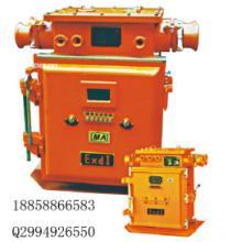 供应KBZ系列智能矿用馈电开关厂家价格1140/660V批发