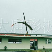 金属拱形屋顶彩钢屋顶钢结构仓库批发