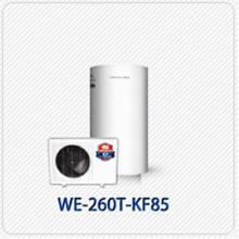 供应清洁能源空气能热水器