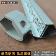 珠宝柜台灯外壳v型铝槽图片