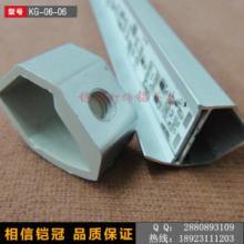 供应珠宝柜台灯外壳v型铝槽 带横杠铝槽批发