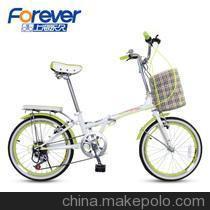 供应上海永久折叠车女式自行车批发