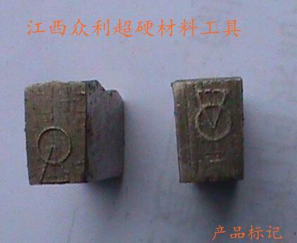 众利金刚石提供有品质的超硬材料超硬材料灭