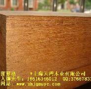印尼菠萝格防腐木商家图片