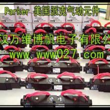 供应型号AL200-8|阀门仪表|电磁阀 气动元件 美国派克电磁阀