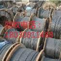 简阳市废旧电线回收图片