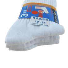 供应全棉男女短袜学生纯棉男女白袜子儿童灰白袜子青少年中学生袜批发