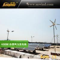 太阳能发电机组小型风力发电机