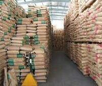 供应三元工程料ABS/PMMA厂家直销价格_苏州三元工程料ABS/PMMA供货商报价