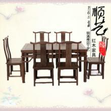 红木家具鸡翅木明清古典餐桌餐椅七件套实木榫卯中式仿古餐厅套件批发