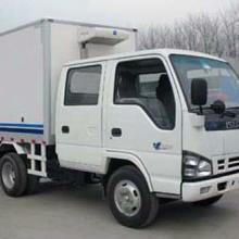 供应7.4米冷藏车庆铃7.4米冷藏车