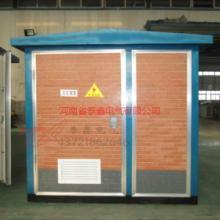 供应YB系列箱式变压器,厂家定制630KVA欧式箱式变电站批发