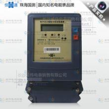 供应三相电表珠海国测DTS(X25三相四线电子式有无功组合电能表
