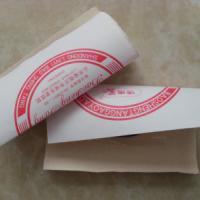 供应纯棉膏药布红色棉布