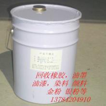 供应UV油墨  广东回收库存UV油墨  光油