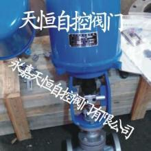 供应单座电动调节阀,温州永嘉ZDLP电动单座调节阀,ZAZP电动单座调节阀批发