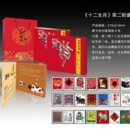 第二轮十二生肖邮票册24枚全套图片